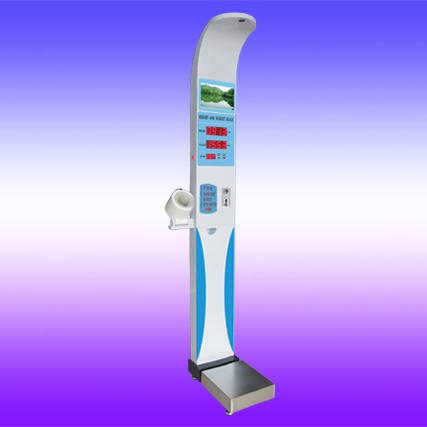 HW-900B投币雷竞技官网血压脉搏雷竞技注册