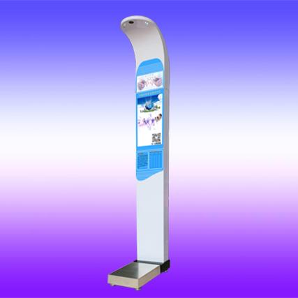 HW-900G大屏广告机 人体秤