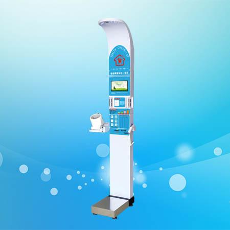 HW-900A智能健康体检一体机